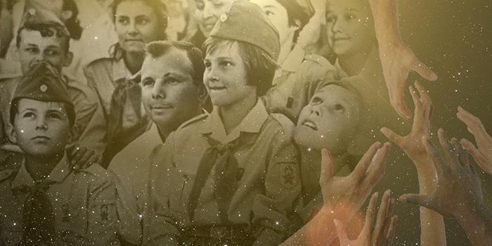 Полет Матиаса Руста через границу СССР