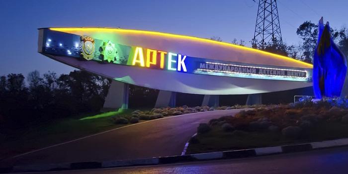 lager-artek-2