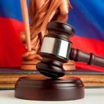 Коррупция в России: около 300 депутатов привлечены к уголовной ответственности