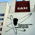 Na-Belojarskoj-AJeS-zapushhen-novyj-jenergoblok-№4-s-reaktorom-BN-800-мм