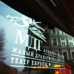 Teatr Evropy