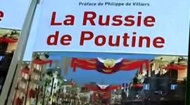 prezentacija novoĭ knigi Ivana Blo «Rossija Putina»