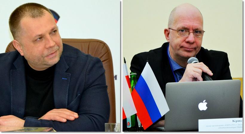 Союз добровольцев Донбасса в Москве – вместе против агрессии