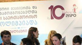 Юные изобретатели представили свои инновационные разработки в Тбилиси