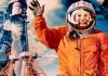 Он сказал: «Поехали!». 55 лет со дня первого полета человека в космос