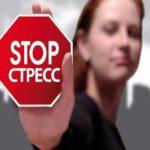 Российские ученые разработали антистресс для следователей. Поможет ли изобретение?