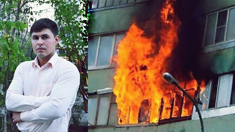 Студент спас погорельцев многоэтажки. Ради чего он рисковал жизнью?
