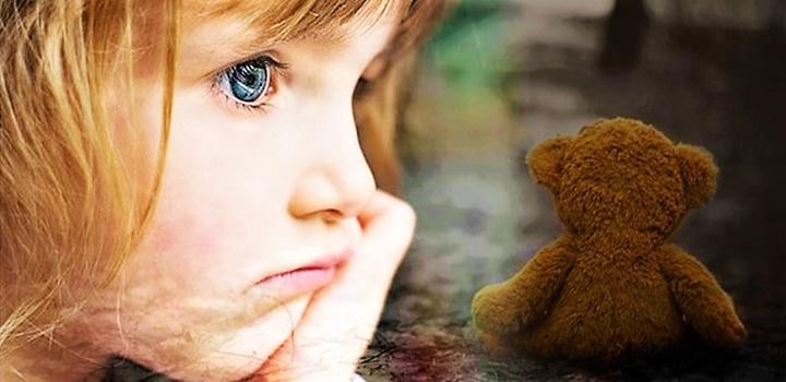 Ненужные дети, отказники