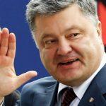 Петр Порошенко и «дело его жизни» фото