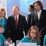 О чем пели большевики, или Что имел в виду Владимир Путин изображение